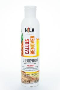 Nila callus remover  ананас 250мл щелочное средство для удаления огрубевшей кожи ног