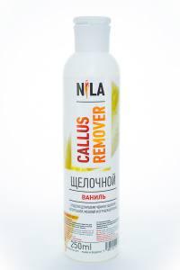 Nila callus remover  ваниль  250мл щелочное средство для удаления огрубевшей кожи ног