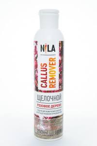 Nila callus remover розовое дерево 250мл щелочное средство для удаления огрубевшей кожи ног
