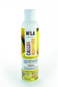 Nila callus remover лимон 250мл щелочное средство для удаления огрубевшей кожи ног