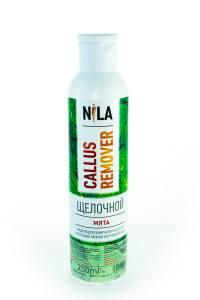 Nila callus remover  мята 250мл щелочное средство для удаления огрубевшей кожи ног