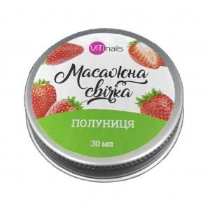 Свеча массажная Viti Nails 30 мл Клубника