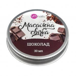 Свеча массажная Viti Nails 30 мл Шоколад