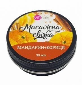 Свеча массажная Viti Nails 30 мл Мандарин+Корица