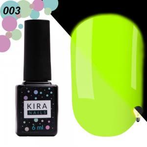 Гель-лак Kira Nails FLUO 003 (желтый, флуоресцентный), 6 мл