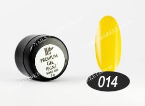 Гель-краска Beauty nail №14