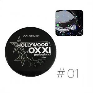Глиттерный гель Oxxi Hollywood №1