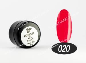 Гель-краска Beauty nail №20 розовая
