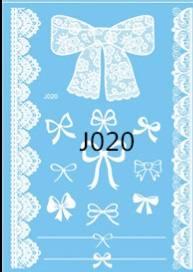 Флеш-тату Белое J020