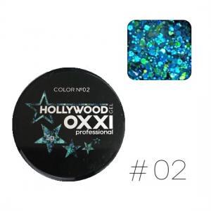 Глиттерный гель Oxxi Hollywood №2