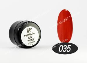 Гель-краска Beauty nail №35 терракотовая