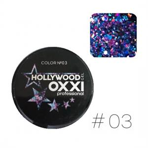 Глиттерный гель Oxxi Hollywood №3