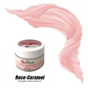 Акригель Molekula Silky Acrylic Gel №04 Rose-Caramel (розово карамельный)
