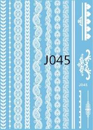 Флеш-тату Белое J045