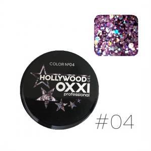 Глиттерный гель Oxxi Hollywood №4