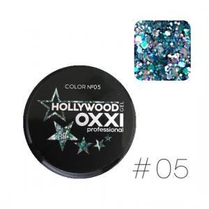 Глиттерный гель Oxxi Hollywood №5