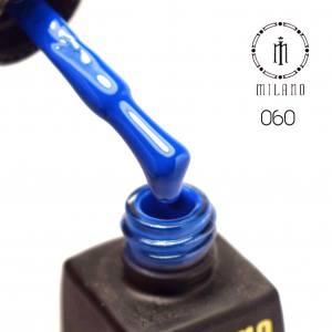 Гель-лак Silcare Color it 8мл №60