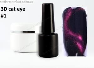 Гель-лак на розлив 3D кошачий глаз 5г № 1