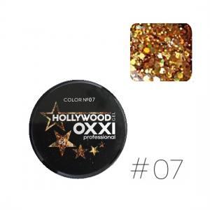 Глиттерный гель Oxxi Hollywood №7