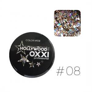 Глиттерный гель Oxxi Hollywood №8