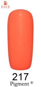Гель-лак F.O.X. Pigment 6мл №217 кислотный розовый