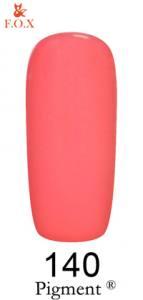 Гель-лак F.O.X. Pigment №140 коралловый, эмаль 6мл