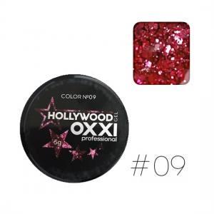 Глиттерный гель Oxxi Hollywood №9