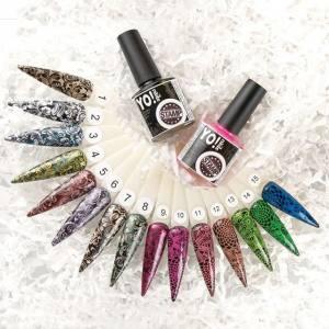 Краска для стемпинга Yo!Nails STAMP 8 мл