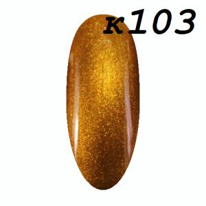 Гель-лак DIS кошачий глаз 7.5мл №103