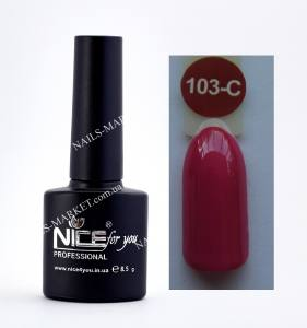 Гель-лак Nice for you Cool 8,5 ml С103 малиновый