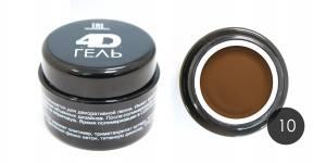 4D Гель для дизайна ногтей TNL №10 коричневый