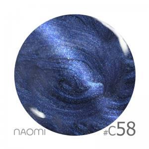 Гель-лак Naomi кошачий глаз 6мл №58
