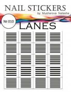 Многоразовый трафарет для аэрографии №10 Линии
