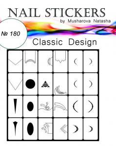 Многоразовый трафарет для аэрографии №180 Классический дизайн