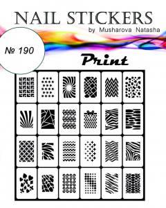 Многоразовый трафарет для аэрографии №190 Принт