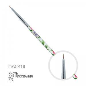 Кисть Naomi для рисования цветочный принт №1 10мм