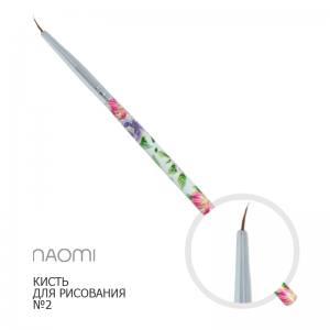 Кисть Naomi для рисования цветочный принт №2 7мм