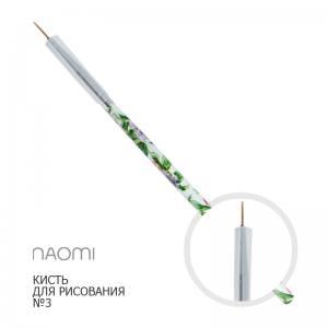 Кисть Naomi для рисования цветочный принт №3 23мм