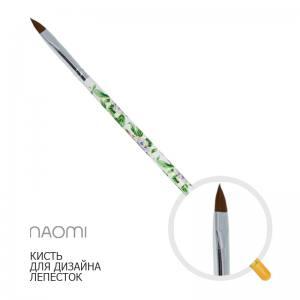 Кисть Naomi для дизайна лепесток цветочный принт