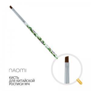 Кисть Naomi скошенная №4 цветочный принт