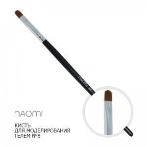 Кисть Naomi для моделирования гелем овал №8