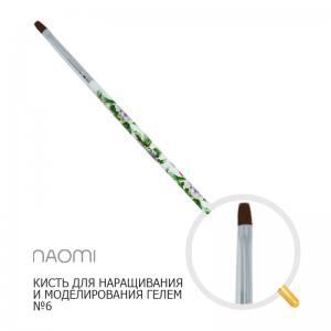 Кисть Naomi для моделирования гелем №6 прямая цветочный принт