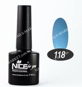 Гель-лак Nice 8.5мл №118 голубой