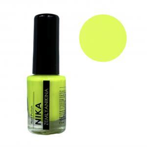 Хлопья Юки  Beauty-Nail №11 ( золотой, оранжевый, синий )