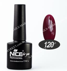 Гель-лак Nice №120