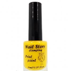 Лак для стемпинга Nail story №23 желтый 11мл