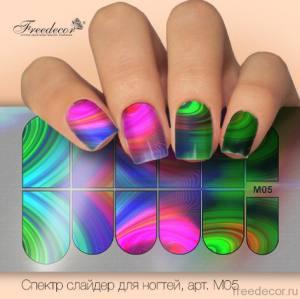 Спектр (Metallic) слайдер дизайн М-05
