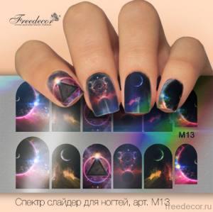 Спектр (Metallic) слайдер дизайн М-13