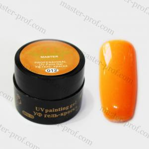Гель-краска Master №12 оранжевая