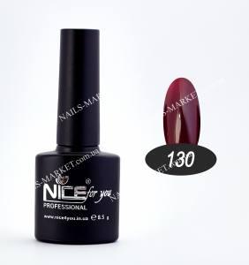 Гель-лак Nice №130